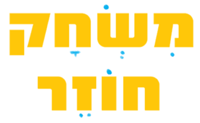 https://masschallenge.org/files//logos/2017/masschallenge-israel-2017-accelerator/re-play_400.png